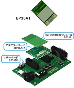 BP35A1の画像