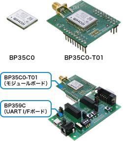 BP35C0の画像