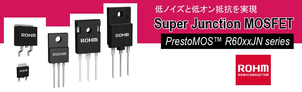 PrestoMOS™R60xxJNxシリーズ