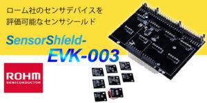 SensorShield-EVK-003