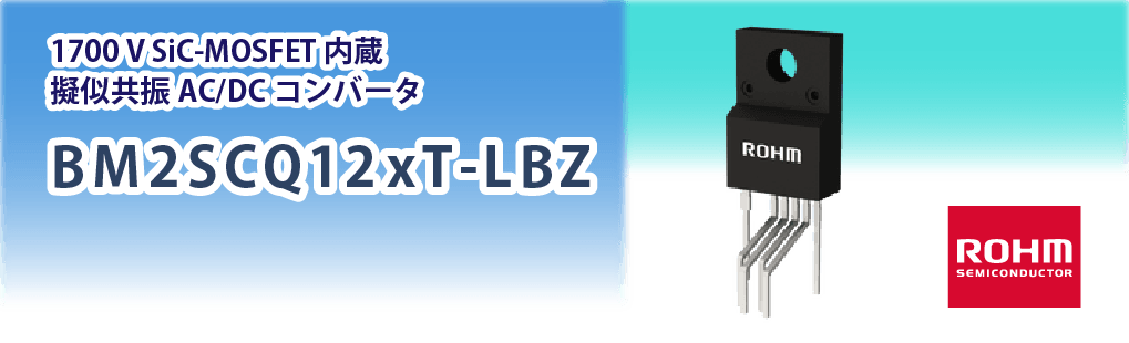 BM2SCQ12xT-LBZのTOP画像
