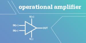 オペアンプの回路記号