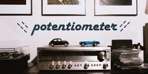 ポテンショメータが使用されているオーディオ機器
