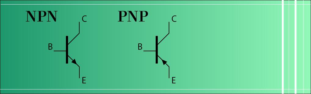 NPNとPNPの回路記号図