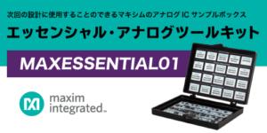 MAXESSENTIAL01
