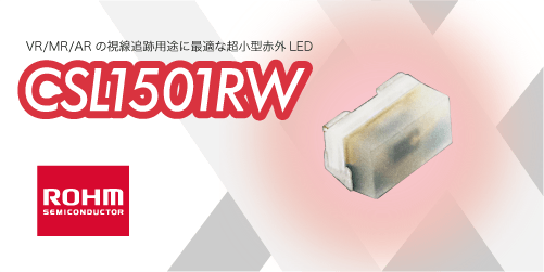 CSL1501RW