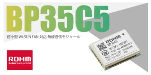 BP35C5の画像