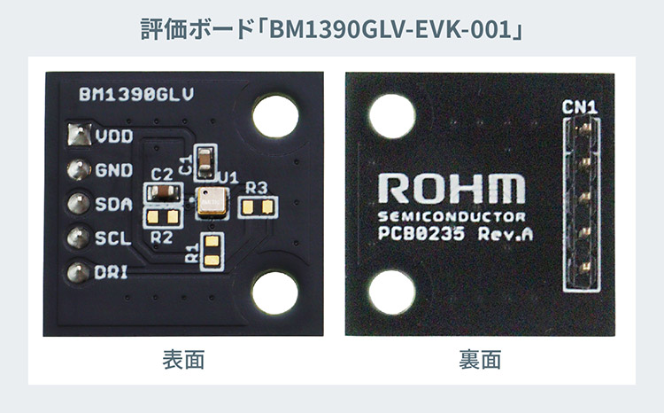 ROHMの評価ボード_BM1390GLV-EVK-001